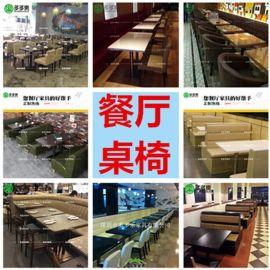餐厅大理石餐桌 茶餐厅大理石餐桌椅 大理石桌子