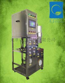 催化剂评价加氢装置试验仪器 ,河北石家庄唐山邯郸秦皇岛
