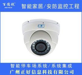 广州萝岗店铺餐厅网络高清红外监控摄像头安装-监控设备生产厂家