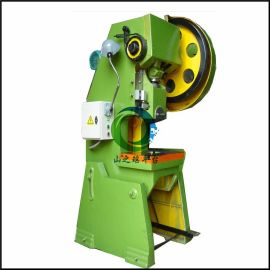 广东佛山二手气动压力机 小型二手高性能开式可倾压力机 开式单柱压力机