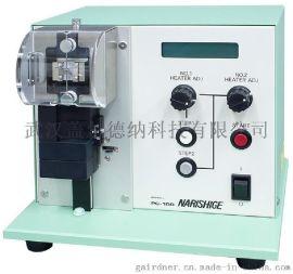 narishige成茂电极玻璃注射针拉制仪PC