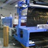 沃兴1200袖口式全自动大型岩棉板热收缩包装机