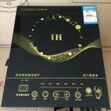 廠家批發便宜電磁爐 禮品贈品馬幫下鄉九陽電磁爐