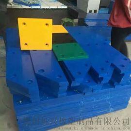 超高分子量聚乙烯码头护舷板 防撞板 防冲板 护舷贴面板供应商