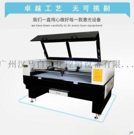 江门竹木工艺品CCD摄像自动定位激光切割雕刻机