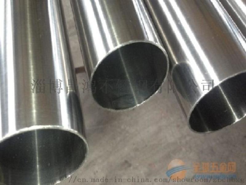 316L不锈钢焊管防腐焊管