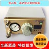 点胶机厂家直销日本IEI点胶机超小型全自动喷射AD2200C自动点胶机