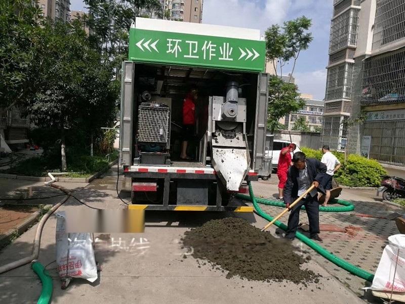 分离式吸污车,无害化吸粪车,环保吸粪车