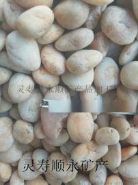 陕西天然白色鹅卵石雨花石直销