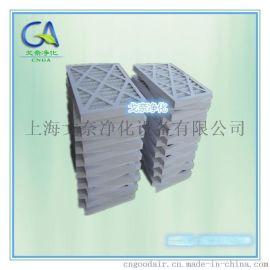 加工定做铝合金属镀锌铁框过滤网纸框空气过滤器机房精密空调G4