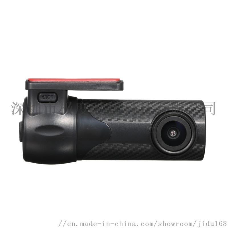 隱藏式高清行車記錄儀 168wifi行車記錄儀 S700