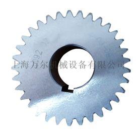 02250094-396 02250094-398寿力移动式空压机传动齿轮组