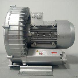 250W漩涡风机旋涡式气泵离心风机高压鼓风机工业曝气增氧机增氧泵