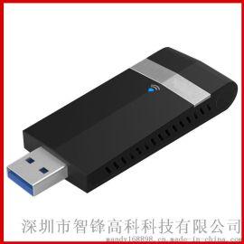 USB3.0速度  /usb无线网卡/千兆小型路由器/1200mbps/5.8G双频11AC网卡