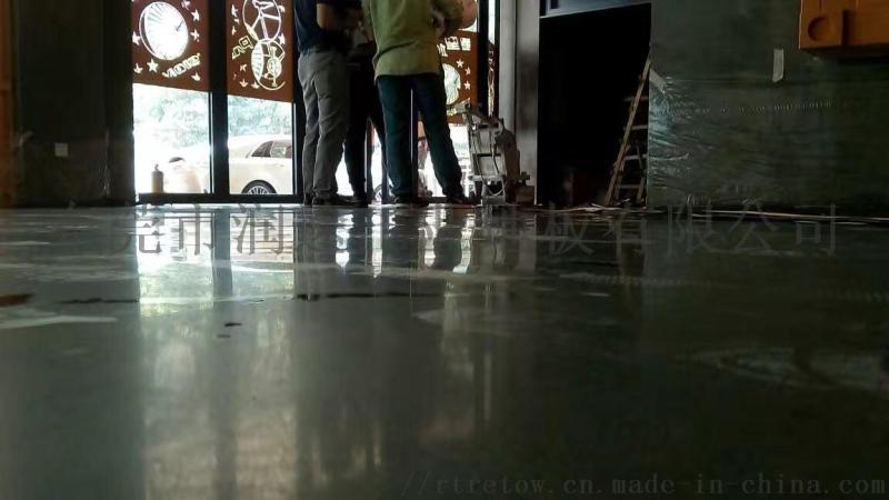 惠州金刚砂地面起灰固化、惠州水磨石地面打磨抛光