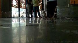 惠州金剛砂地面起灰固化、惠州水磨石地面打磨拋光