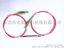 保偏光纤隔离器 PM1550单级保偏隔离器