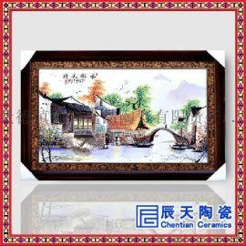 陶瓷画大型山水花鸟壁挂画客厅中式仿古粉彩装饰画瓷版画