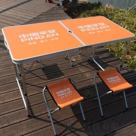 折疊桌子便攜式桌椅組合簡易鋁合金野外燒烤野餐露營