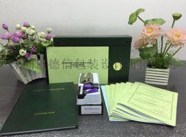 香港公司绿盒印章合同章签字章