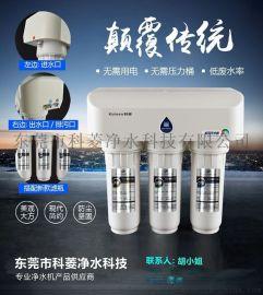东莞厂家直销家用厨房净水器自来水过滤器纯水机超滤机