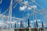 简介送变电丙级资质办理流程和标准要求