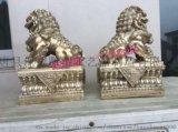 故宫狮子汇丰狮子铸铜雕塑动物雕塑加工制作
