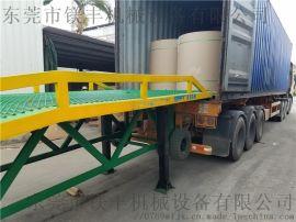 赣州市工厂用登车桥|移动式登车桥
