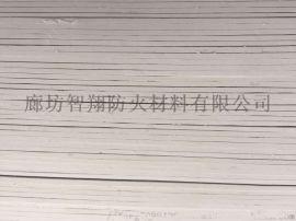 2000*1000*5防火板 河北安鑫达防火板