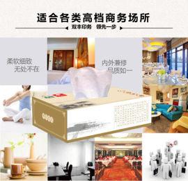 驻马店广告纸巾盒定制  餐巾纸盒纸抽盒定制LOGO