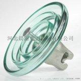 标准悬式玻璃绝缘子LXY-70