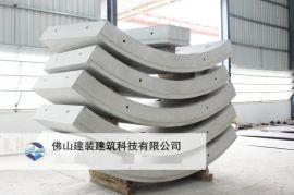 盾构管片  定制 佛山建装建筑科技有限公司