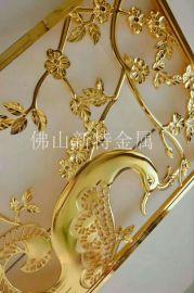 借鉴铝板雕刻屏风青古铜屏风别墅中式装饰