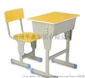 中小学学生课桌椅可升降调节GB标准
