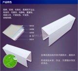 深圳博物馆U型铝方通 直供U型铝方通厂家