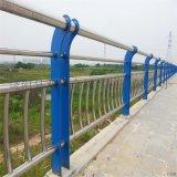 桥梁护栏防撞护栏 不锈钢复合护栏