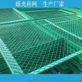 河北厂家生产运动场防护网@室内体育场围网