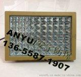 免维护LED防爆灯BLD-200W-L