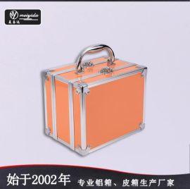 东莞美易达铝合金化妆箱专业大容量带镜子化妆箱