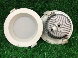 5w防水筒灯外壳压铸筒灯套件外壳