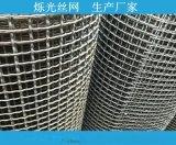 编织铁丝网 镀锌编织轧花网生产厂家