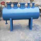 分集水器,(ZR-FJSQ-1)