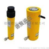 超高压液压油缸,液压油缸,单作用自复位液压油缸