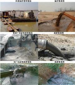 桥梁桩孔抽砂泵,围堰施工排沙泵-大功率抽砂泵