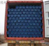 國標鋼管、美標鋼管、德標無縫鋼管現貨供應