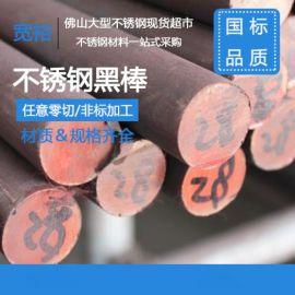 江苏304不锈钢大黑棒 316L黑皮不锈钢棒材