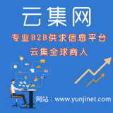 白熾燈供應-專業雲集B2B電子商務發布平臺