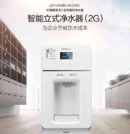 浩泽净水器A1XB2-W 商用直饮机租赁