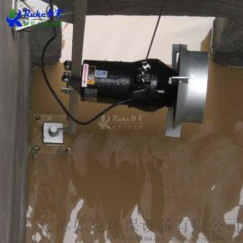 冲压式高速混合潜水搅拌机