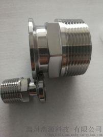 卫生快装/焊接螺纹装换器螺纹接头304&316L